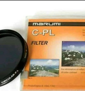 Светофильтр MARUMI MC-Circular PL 67mm.