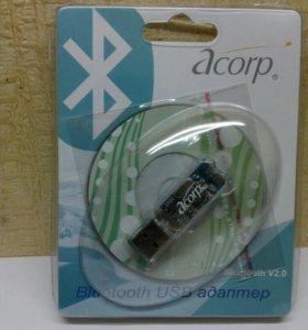 Bluetooth USB V2.0 адаптер