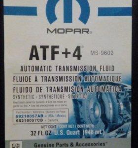 Масло Mopar ATF +4