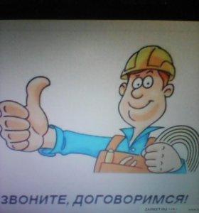 Электрик 89265993128