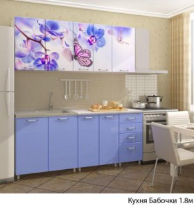 Кухня бабочка 1.80метра