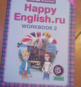 """Рабочая тетрадь по английскому """"Happy English"""""""
