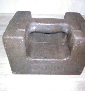 Гиря 20 кг (2)