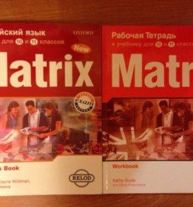 Учебник по-английскому