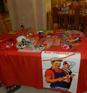 Декор для праздника Стиляги, карнавалия очки бижут