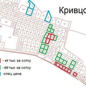 Участок ИЖС 15 соток Кривцово