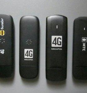 Универсал-модем 4G