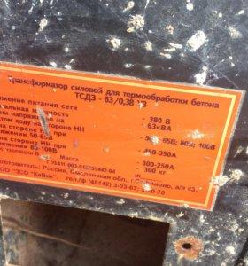 Трансформатор силовой для термообработки бетона