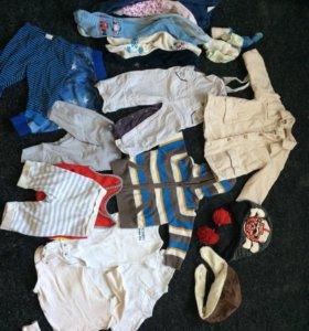 Детский пакет вещей