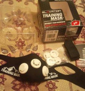treaning mask 2.0