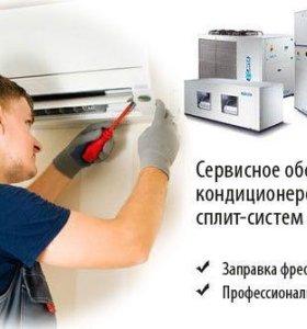 Монтаж и ремонт сплит систем