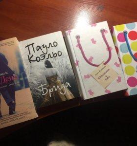 Книги по 100 руб