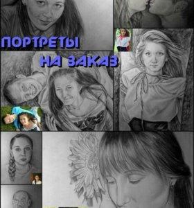 Портрет по фото (карандаш, акварель)