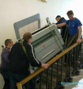 Квартирные офисные переезды.пианино сейфы