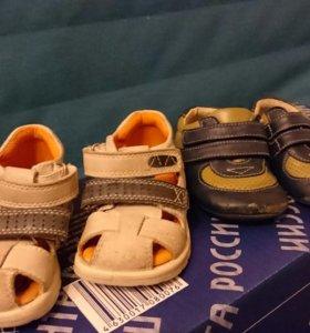 Сандали и кросовки