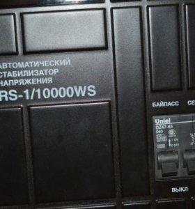 Автоматический стабилизатор напряжения RS-1/10000W