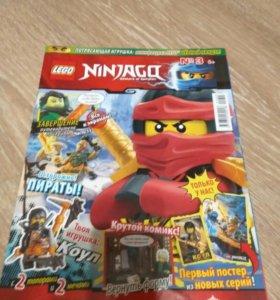 Журнал лего Ниндзяго 3
