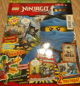 Журнал лего Ниндзяго 4