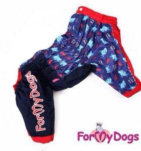 Дождевик ForMyDogs для крупной собаки