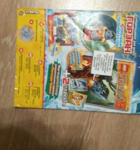 Журнал Лего Chima