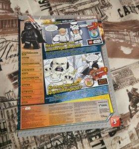 Журнал лего Star Wars