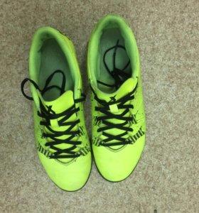 Сороконожки (бампы) (шиповки) Adidas