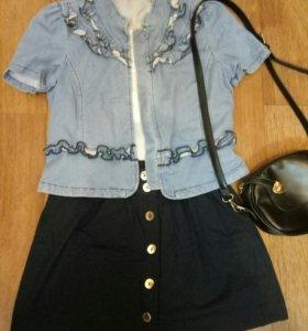 Джинсовая куртка джинсовка юбка