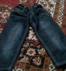 Брючки джинсовые