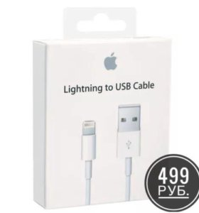 Кабель Apple Lightning/USB (1 м)