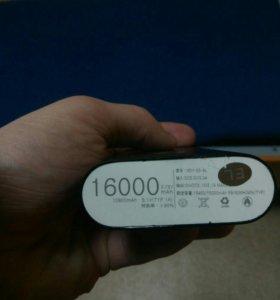 Powerbank 16000 mAh