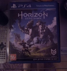 Horizon: Zero Dawn на PS4