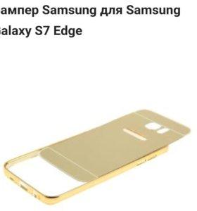Чехол для Samsung Galaxy S 7 edge