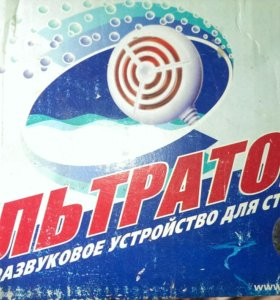 Ультратон Ультразвуковое устройство для стирки