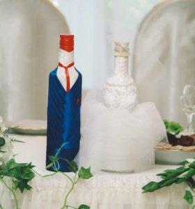 Быки и свадебные аксессуары