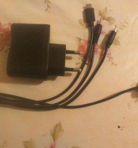 Беспроводная зарядка и просто зарядка.Обмен или пр