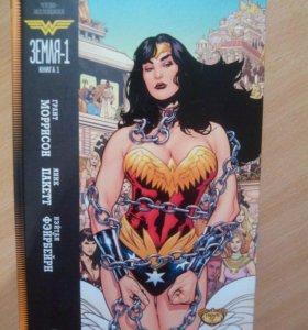Комиксы DC. Ч.1