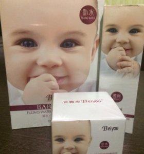 Baby Skin(набор из 3 шт)