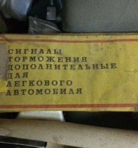 Советские доп стопы
