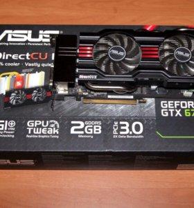 Видеокарта Asus GTX670-DC2-2GD5 2Гб 256бит