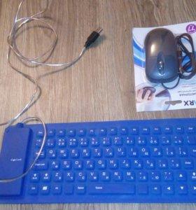 Клавиатура эластичная+мышь