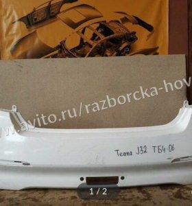 Бампер задний Nissan Teana j 32 ( Ниссан теана)