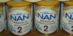 Продам NAN 2 гипоаллергеный