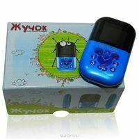 Новый детский телефон BB-Mobile жучок (синий)