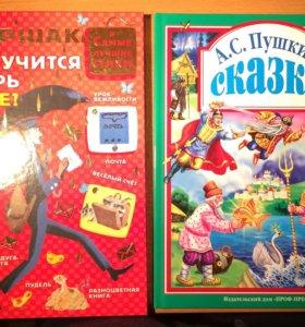 Много детских книг развивашек