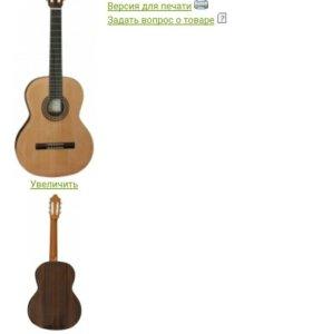 Классическая гитара Кремона Болгария,новая