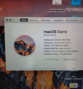 Macbook Air 13 mid 2012 128