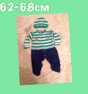 Комплект б/у на малыша с шапочкой