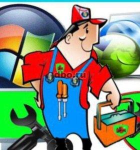 Профессиональный ремонт компьютеров