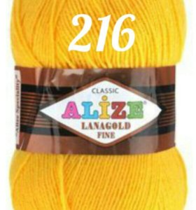 Пряжа Ализе, нитки для вязания в наличии.
