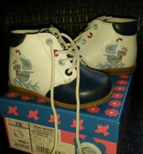 Ботиночки на первые шаги Kapika